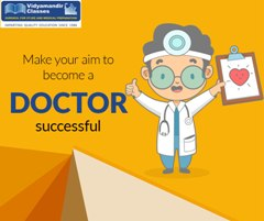 Medical Two Year Regular Classroom Course for NEET, AIIMS e.t.c image